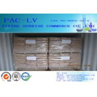 Wholesale CAS 3004-32-4 PAC LV Drilling Fluid Low Viscosity Polyanionic Cellulose For Oil Drilling from china suppliers