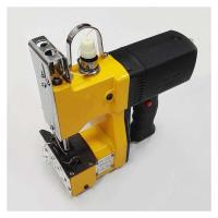 China GK9-350 110v Portable Bag Sewing Machine From Factory on sale