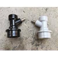 Ball lock connectors/couplers