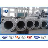 Quality HDG Polygonal Sub Transmission Steel Tubular Pole with Base Plate ISO9001:2008 for sale
