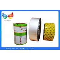 Wholesale Full Color Flexo Printed Plastic Rolls For Popsicle Wrapper / Ice Cream Packaging from china suppliers