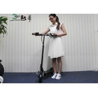 Wholesale Myway Off Road Two Wheel Standing Electric Scooter 350W with LED Light from china suppliers