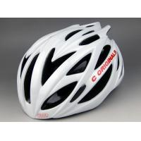 Wholesale Sv333 White Adult Bike Helmets / Supler Light  Mtn Bike Helmets With 26 Vent Holes from china suppliers