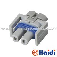 Wholesale 2 Pin Male Connector Black , Delphi Automotive Electrical Terminals For SUV / Mini Cars from china suppliers