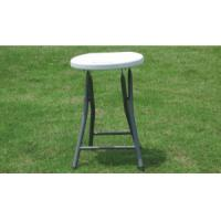 Buy cheap Plastic Garden Chairs S-001 from wholesalers