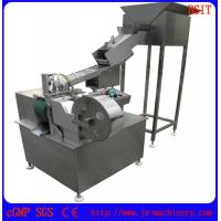 Wholesale Factory direct-sale Effervescent Tablets Wrapping Packing Machine in a roll with good price from china suppliers