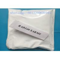 Wholesale Safe Muscle Building Steroids Trenbolone Powder RAD140 99% Purity CAS:118237-47-0 from china suppliers