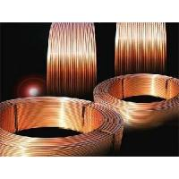 Wholesale Copper Tube from china suppliers