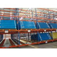 Buy cheap Low Price Adjustable Carton Flow Rack Warehouse Shelving Unit from wholesalers