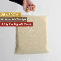 Quality Transparent Vacuum Packaging Bags / Storage Bags Puncture Proof Mositure Resistance for sale