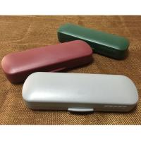 Wholesale Safety Solid Plastic Reading Eyeglass Cases Hard Practical Environmentally Friendly from china suppliers