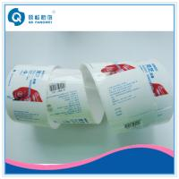 Wholesale Glossy Lamination Label Printed For Cosmetics  , Self Adhesive Plastic Labels On Roll from china suppliers