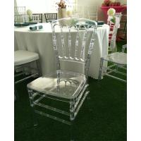 Buy cheap China Cheap High quality PC Acrylic Dining Chair for Hotel whosale price in China from wholesalers