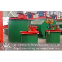 Wholesale Mineral Stirred Tank Agitation Tube Settler Clarifier High Capacity from china suppliers