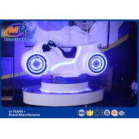 Buy cheap Mantong VR Factory Indoor Amusement Moto Racer + Motorcycle Video Games from wholesalers
