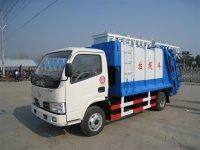 Wholesale hot sale Dongfeng 3-5cbm compression garbage truck,dongfeng furuika 4*2 LHD 4m3 refuse garbage compactor truck for sale from china suppliers