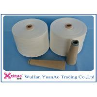 Wholesale Virgin Spun Polyester Thread for sewing Ne 20s/2 30s/2 40s/2 50s/2 60s/s 62s/2 from china suppliers