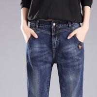 Wholesale Dark Wash Pairing Womens Skniny Jeans , Low Waist Tapered Leg Denim Jeans from china suppliers