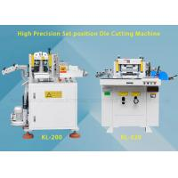 Wholesale 220V 50Hz Gasket Die Cutting Machine Precision Screen Protector Die Cutter Machine from china suppliers