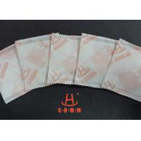 Wholesale Multifunctional Drying Desiccant Packs DMF Free With Amylopectin Polymer Material from china suppliers