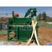Wholesale Trenchless construction Drilling fluid circulation system TRZX-60/45 mud recycler from china suppliers