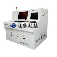 Buy cheap Rigid And Flexible Laser PCB Depaneling Machine 10W Laser Power from wholesalers