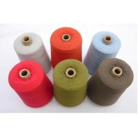 Wholesale Colorful Paper Cone TFO Spun Polyester Yarn High Strength Anti - Pilling from china suppliers