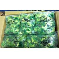 Wholesale Soil-Less Cultivation Green Organic Frozen Broccoli from china suppliers
