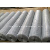 Wholesale High Tensile Welded Wire Mesh Panel Hot Dipped 1.0mm-10.0mm Wire Gauge from china suppliers