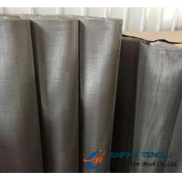 Buy cheap AISI304/DIN1.4301 Plain Weave Wire Mesh, 42mesh, 465 Opening Microns from wholesalers