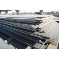 Wholesale aviation Hot rolled AISI ASTM BS GB JIS Low Alloy Steel Plate , 1.8mm 200mm from china suppliers