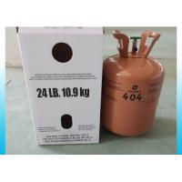 Wholesale R22 And R502 Substitute HFC R404a Refrigerant UN No. 3337 Mixture Eco - friendly Cool Gas from china suppliers