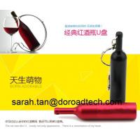 Wholesale Red Wine Metal Bottle Shaped USB Pen Drives with Real Capacity from china suppliers