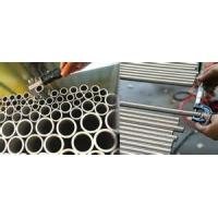 Wholesale Custom High Strength Hot Rolled Tantalum Capillary Tube For Antenna from china suppliers