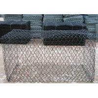Wholesale Hexagonal Basket, 2 x 1 x 1m, 80 x 100mm Mesh Size from china suppliers