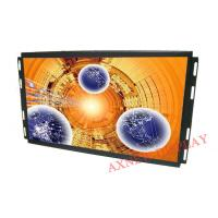 Wholesale HD 21.5 Inch IPS LCD Monitor With LED Backlight 178 Wide View Angle With 250nits from china suppliers