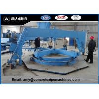 Wholesale No Slurry Concrete Pipe Making Machine , Concrete Pipe Equipment High Speed from china suppliers