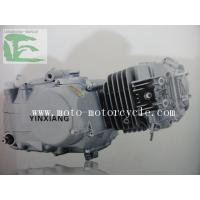 Wholesale 153FMI Single Cylinder Motorcycle Engine Parts Four Stroke For Two Wheel 120CC from china suppliers
