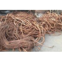 Wholesale Factory Sales Millberry Copper Scrap Wire 99.9% from china suppliers
