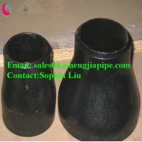 Wholesale Concentric reducer made in Yanshan China from china suppliers