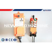 Wholesale Suspended Platform Parts Hoist Industrial Wireless Radio Remote Control For Cranes Ip65 from china suppliers