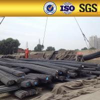 Wholesale epoxy-coated steel rebar steel bar 6-25mm from china suppliers