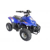 Wholesale Small High speed 36V or 48V , 500W or 750W Electric Quad ATV for youth from china suppliers
