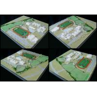 Buy cheap Stadium Project Planning Architectural Model Maker , Miniature Football Stadium Model from wholesalers