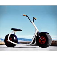 Wholesale 18 Inch Harley Electric City Scooter from china suppliers