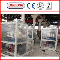 Wholesale high speed plastic pulverizer/milling machine from china suppliers