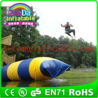 Wholesale Water Playing Inflatable Catapult Blob large inflatable pillow blob from china suppliers