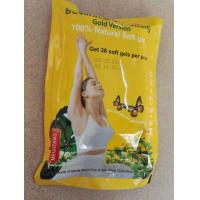 Wholesale MGV Meizitang Gold Version Botanical Slimming Weight Loss Soft Gel, Yellow Meizitang from china suppliers