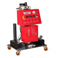 Buy cheap CNMC -D polyurethane spray foam wall insulation machine from wholesalers