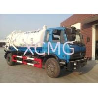 Wholesale Vaccum 6.5L Special Purpose Vehicles , Sewage Suction Pump Truck DFL1120B1 from china suppliers